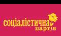 icon Соціалістична партія