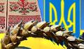 Отношение России к Украине