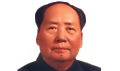 icon Mao Zedong