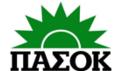 icon PASOK
