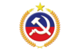 icon Partido Comunista de Chile