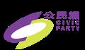 icon polls Civic Party (Hong Kong)