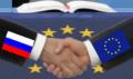 Вступление России в ЕC