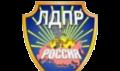 icon Политическая партия ЛДПР