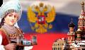 Ставлення України до Росії