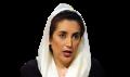 icon Benazir Bhutto