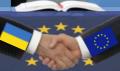 Приєднання України до ЄС