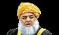 icon Maulana Fazl Ur Rehman