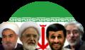 icon Iranian presidential election 2009