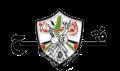 icon Fatah