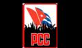 icon Partido Comunista de Cuba