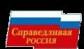 icon «Справедливая Россия»