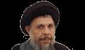 icon Mohammad Baqir al-Sadr