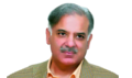 icon Shahbaz Sharif
