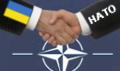 icon Приєднання України до НАТО