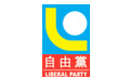 icon Liberal Party (Hong Kong)