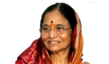 icon Pratibha Patil