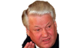 icon Boris Yeltsin