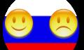 Политическая ситуация в РФ