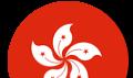 icon Hong Kong parties - 香港政党