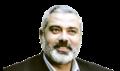 icon Ismail Haniyeh